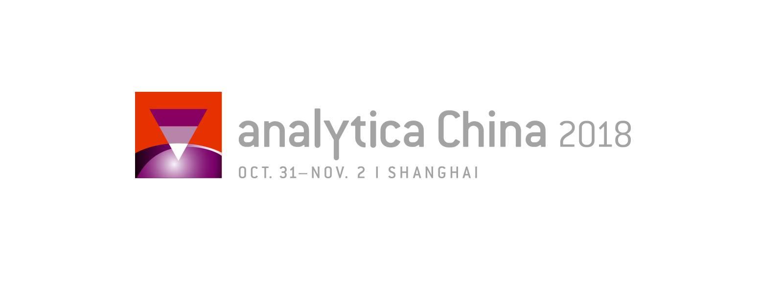 Analytica China 2020